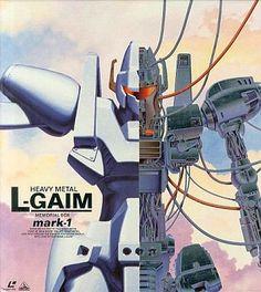 amazon prime「重戦機エルガイム」