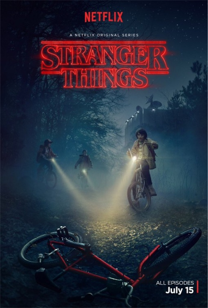 NETFLIX「STRANGER THINGS」