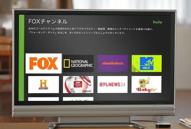 Hulu「リアルタイム配信」がはじまりました