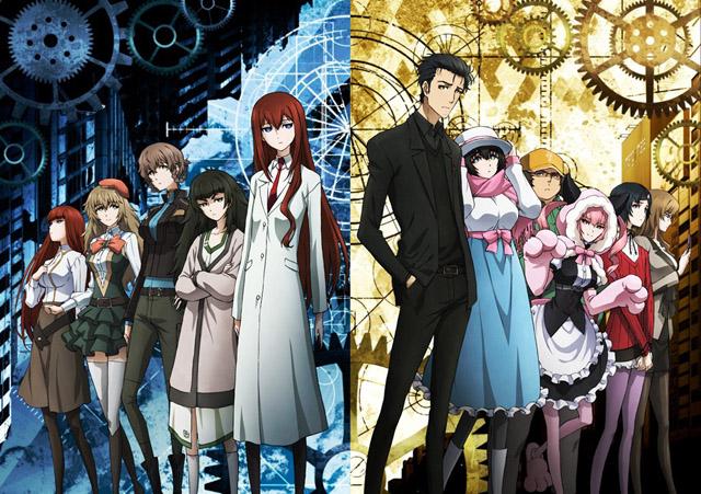2018年春アニメ「STEINS;GATE 0 (シュタインズ・ゲート・ゼロ)」放送開始『前作のまとめ』【ネタバレあり】