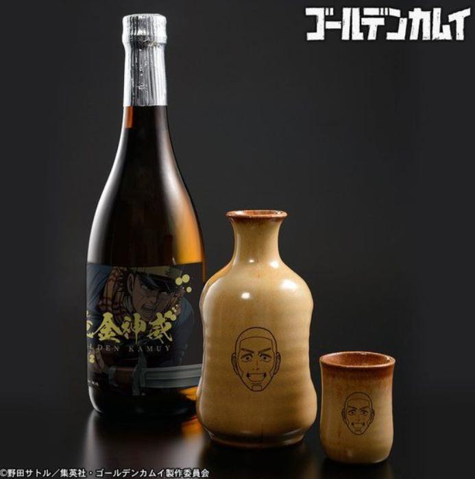 「ゴールデンカムイ」特別純米酒 発売【予約限定商品】
