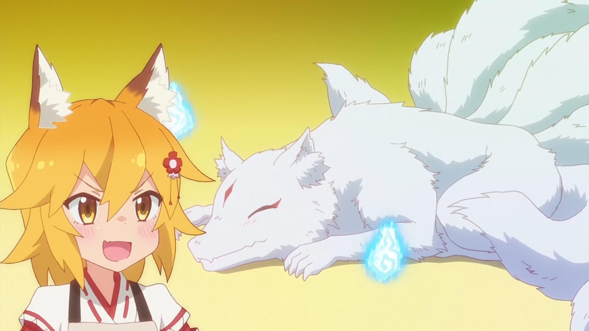 世話やきキツネの仙狐さん イラスト
