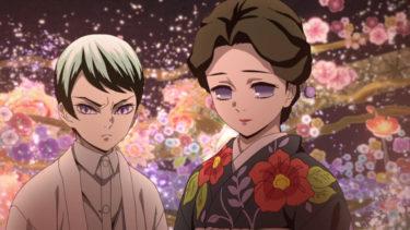 TVアニメ『鬼滅の刃』第8話「幻惑の血の香り」感想・作品情報[ネタバレあり]
