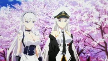 『アズールレーン』episode 06「【羈絆】絆を繋ぐ、心を縛る」感想・作品情報