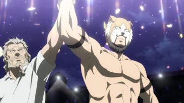 『旗揚げ!けものみち』第12話(最終回)「勇者×魔王」感想・作品情報