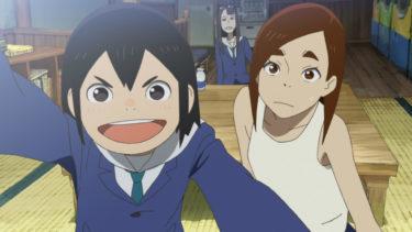 2020年冬アニメ新番組『映像研には手を出すな!』第1話「最強の世界!」感想・作品情報