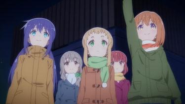 『恋する小惑星(アステロイド)』第8話「冬のダイヤモンド」感想・作品情報