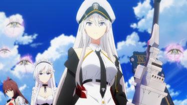 アズールレーン  episode 12(最終回)「【蒼海】碧き航路に祝福を」【感想・作品情報】
