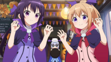 ご注文はうさぎですか?BLOOM 第7話「今夜は幽霊とだって踊り明かせる Halloween Night!」【感想・作品情報】(第3期)