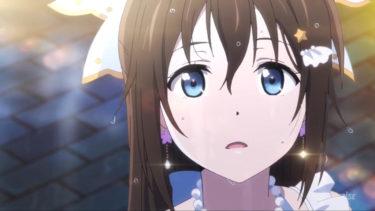 ラブライブ!虹ヶ咲学園スクールアイドル同好会 第8話「しずく、モノクローム」【感想・作品情報】
