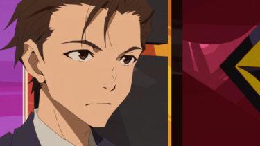 GREAT PRETENDER 第22話「CASE4-8 ウィザード・オブ・ファー・イースト」【感想・作品情報】